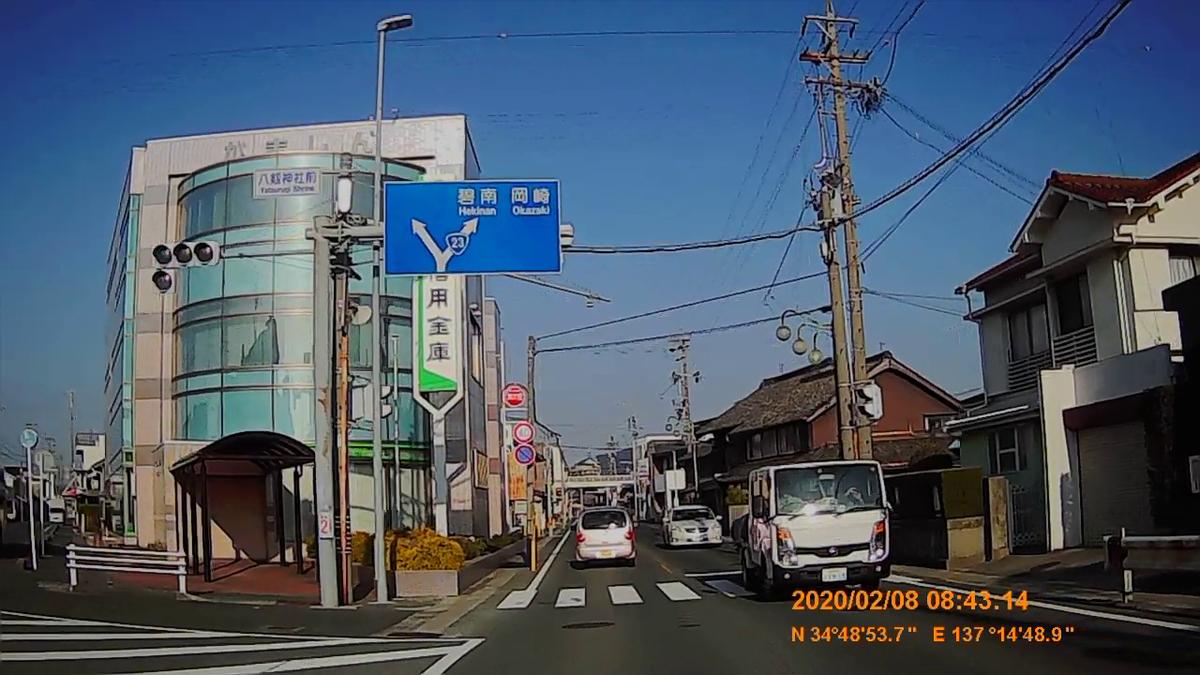 f:id:japan_route:20200315102524j:plain