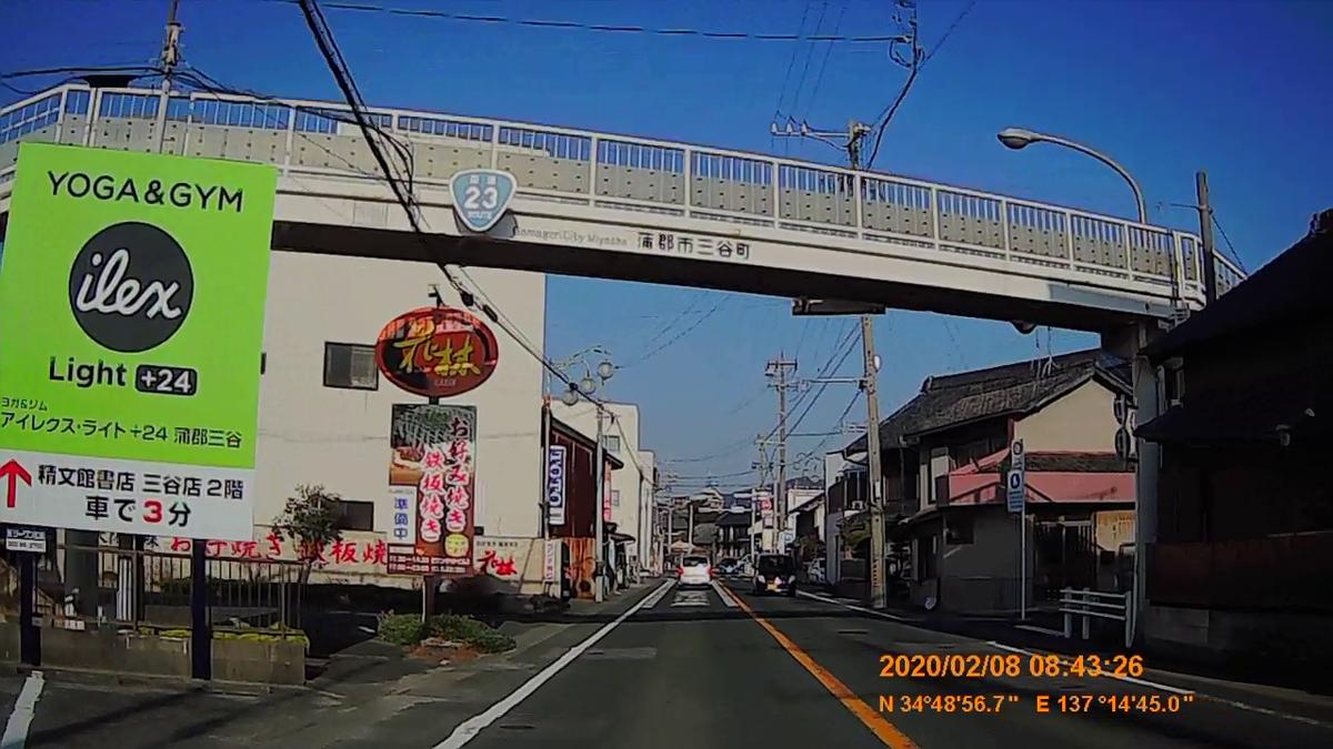 f:id:japan_route:20200315102536j:plain