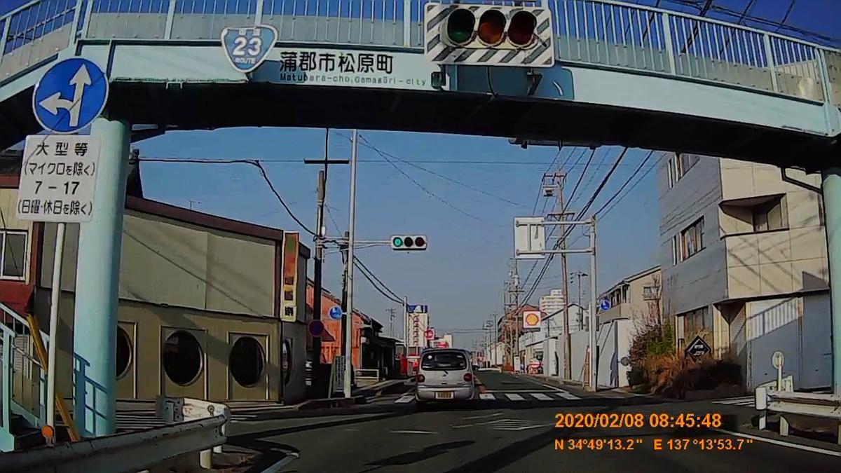 f:id:japan_route:20200315102551j:plain