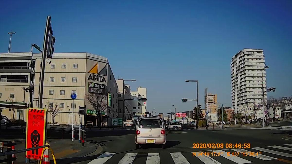 f:id:japan_route:20200315102601j:plain