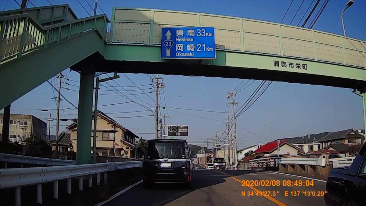 f:id:japan_route:20200315102617j:plain
