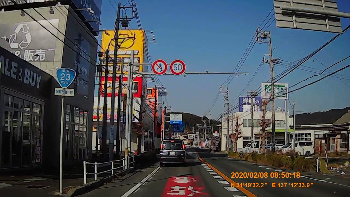 f:id:japan_route:20200315102624j:plain