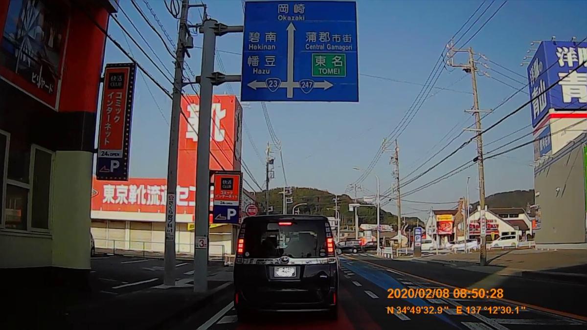 f:id:japan_route:20200315102631j:plain