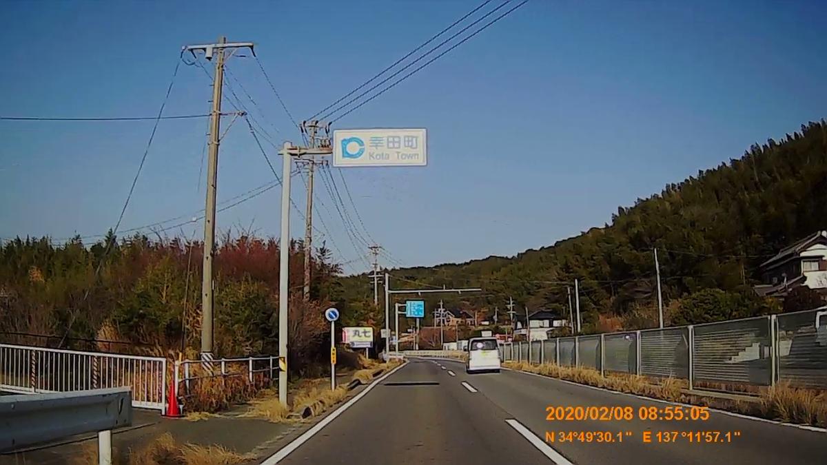 f:id:japan_route:20200315102735j:plain