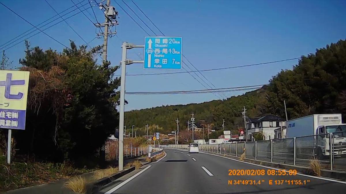 f:id:japan_route:20200315102742j:plain