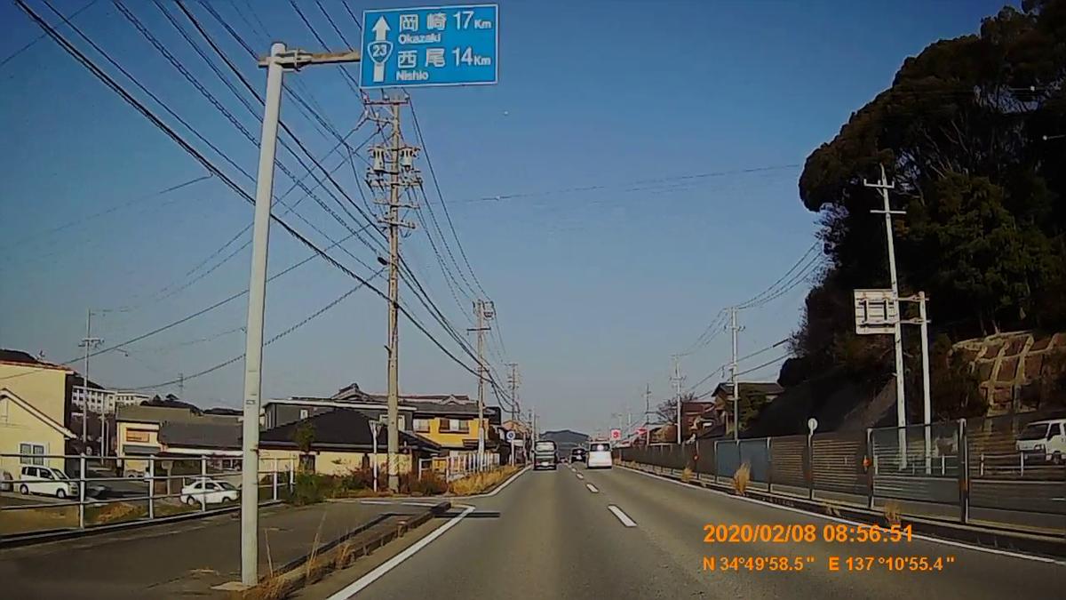 f:id:japan_route:20200315102819j:plain