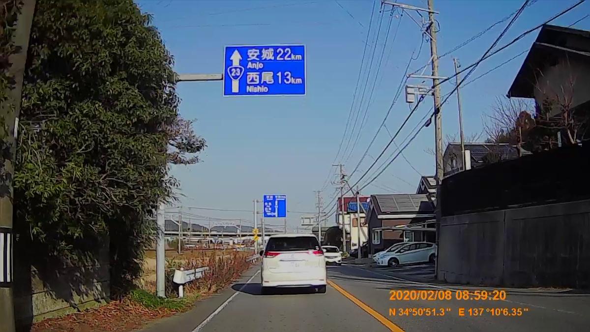 f:id:japan_route:20200315102845j:plain