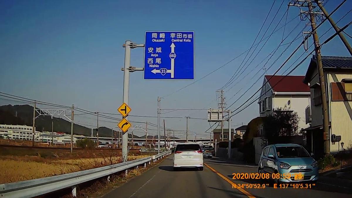 f:id:japan_route:20200315102854j:plain