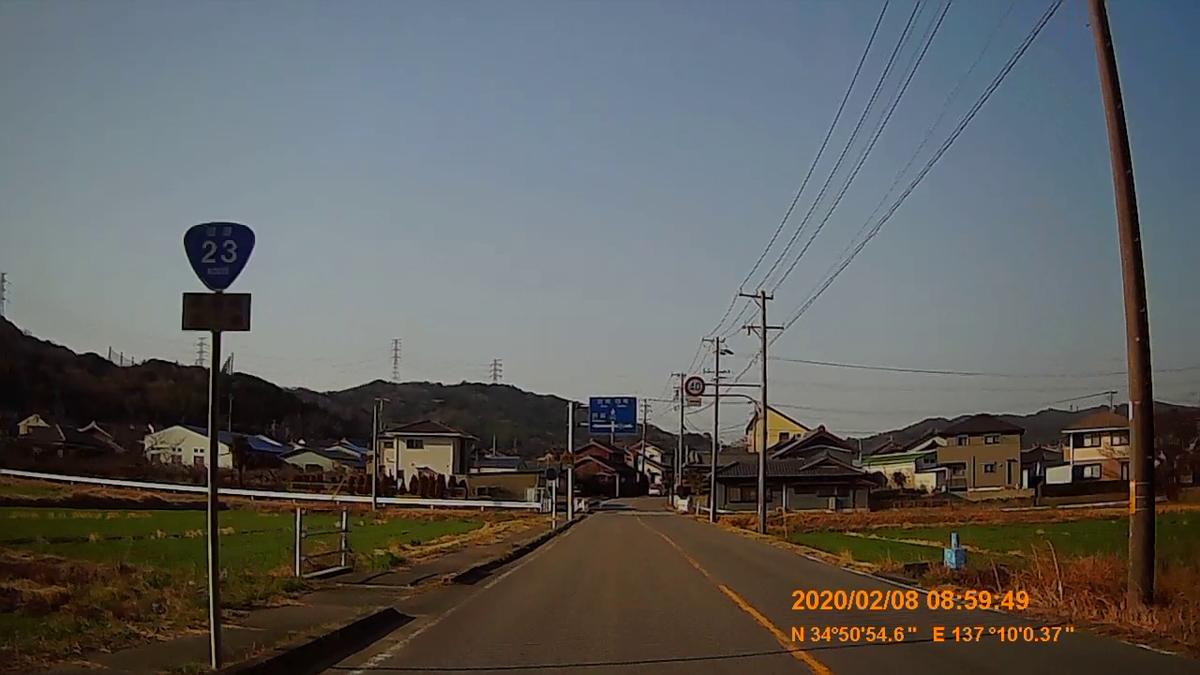 f:id:japan_route:20200315102916j:plain