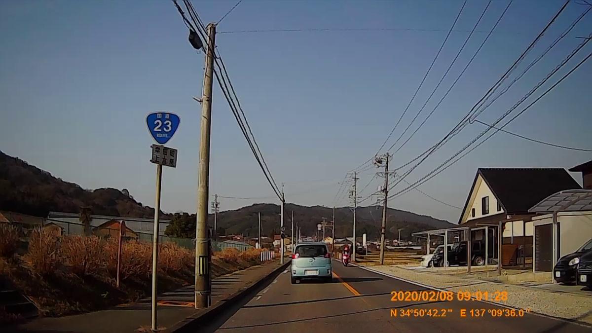 f:id:japan_route:20200315102950j:plain