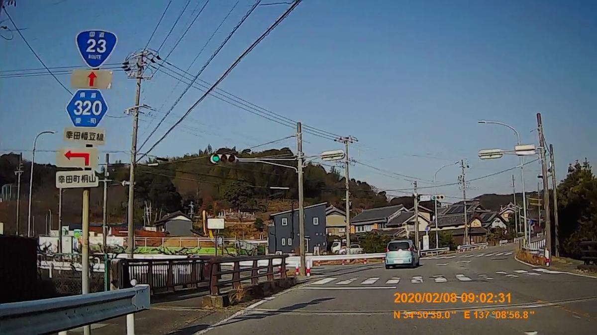 f:id:japan_route:20200315102958j:plain