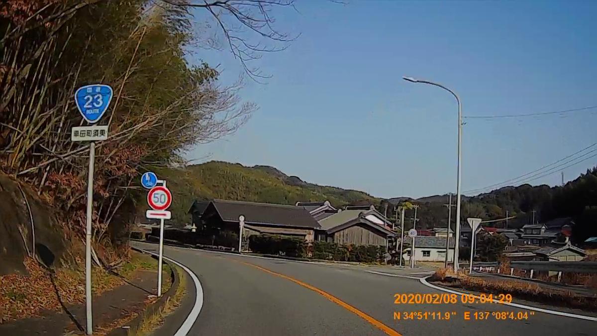 f:id:japan_route:20200315103039j:plain