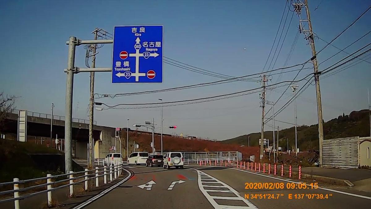 f:id:japan_route:20200315103056j:plain