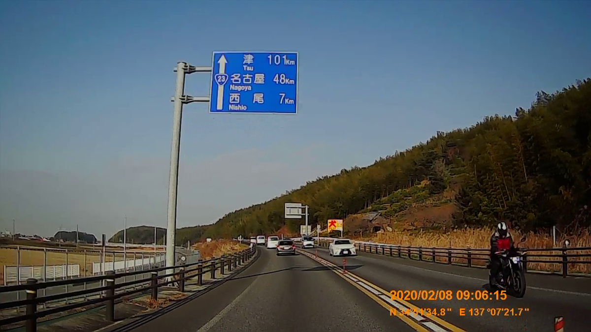 f:id:japan_route:20200315103127j:plain