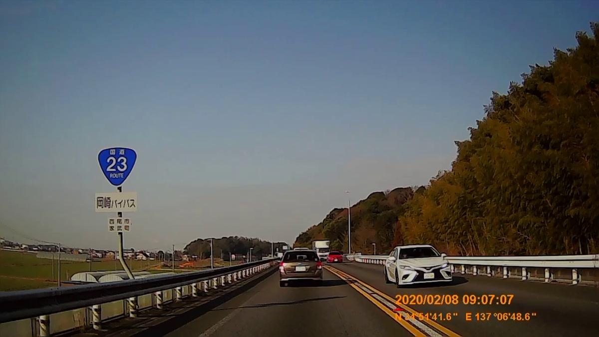f:id:japan_route:20200315103150j:plain