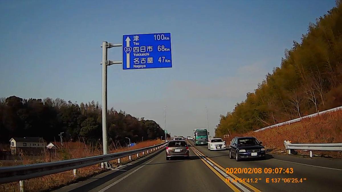 f:id:japan_route:20200315103209j:plain