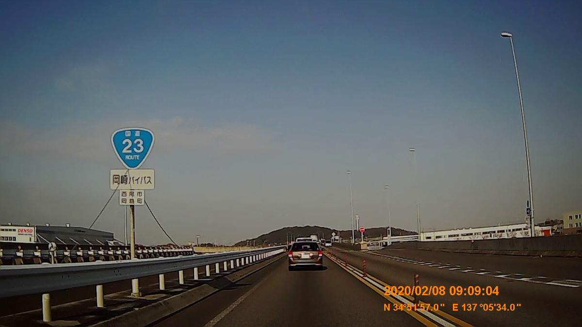 f:id:japan_route:20200315103241j:plain