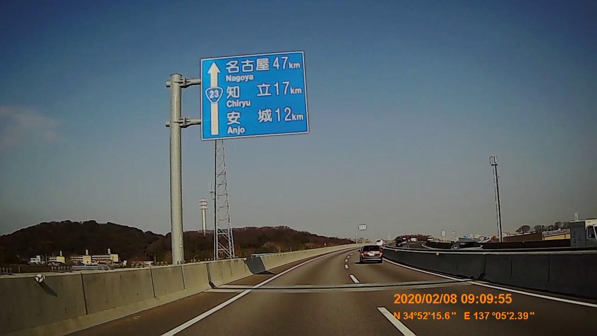 f:id:japan_route:20200315103255j:plain