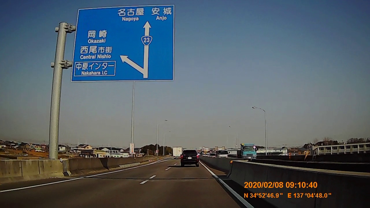 f:id:japan_route:20200315103313j:plain