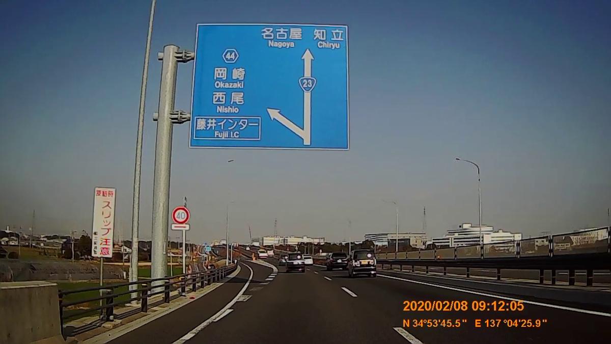 f:id:japan_route:20200315103344j:plain