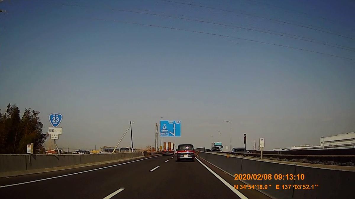 f:id:japan_route:20200315103400j:plain
