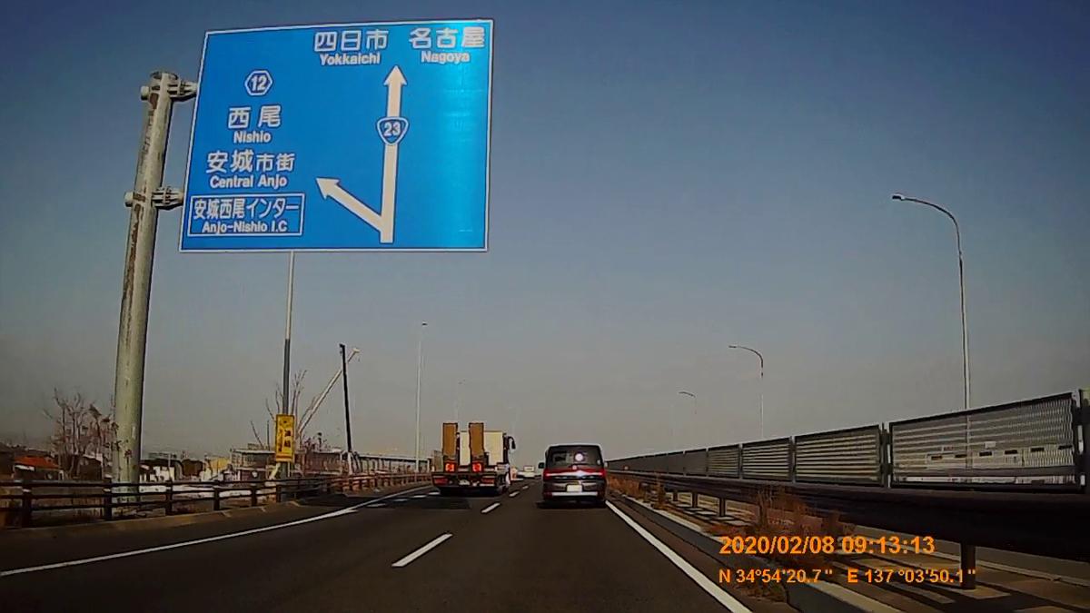 f:id:japan_route:20200315103408j:plain