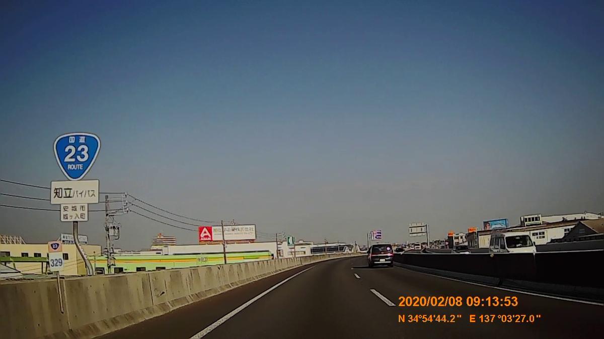 f:id:japan_route:20200315103417j:plain
