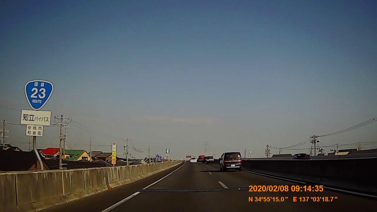 f:id:japan_route:20200315103428j:plain