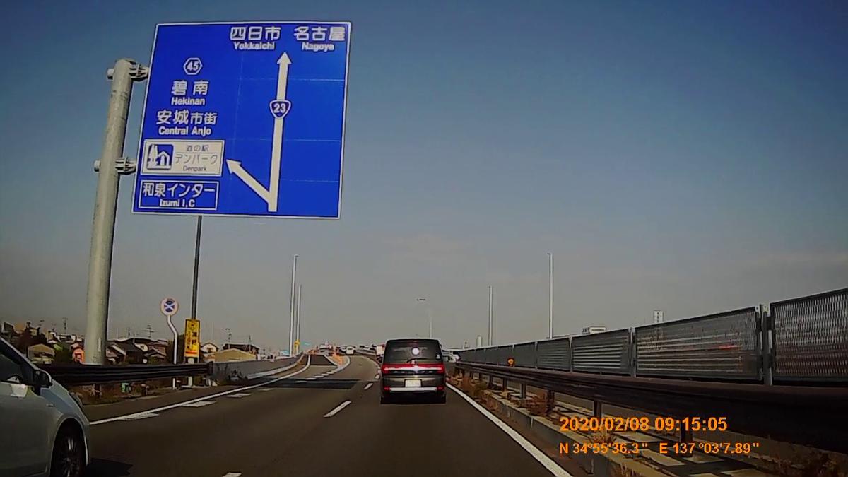 f:id:japan_route:20200315103436j:plain