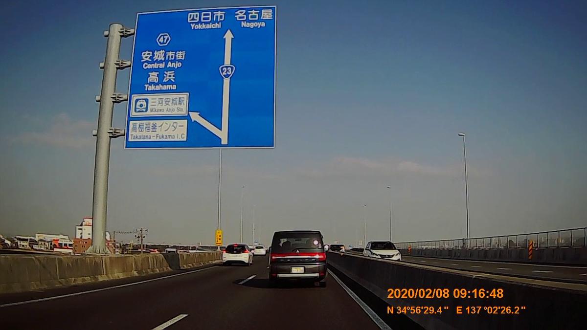 f:id:japan_route:20200315103502j:plain