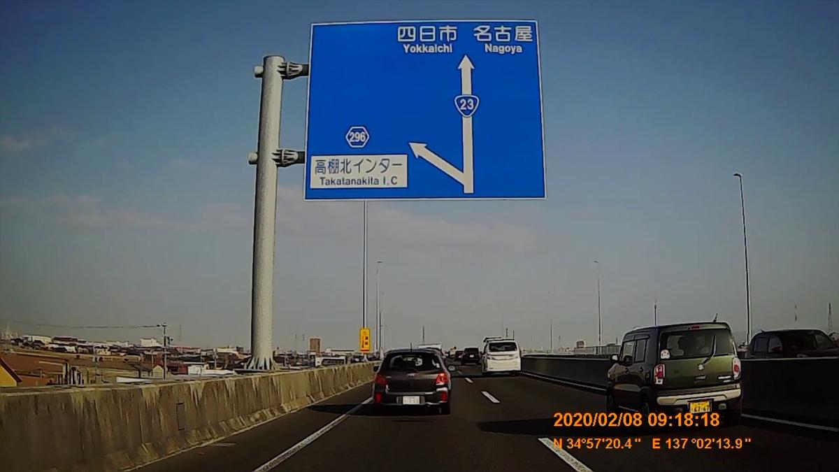 f:id:japan_route:20200315103518j:plain