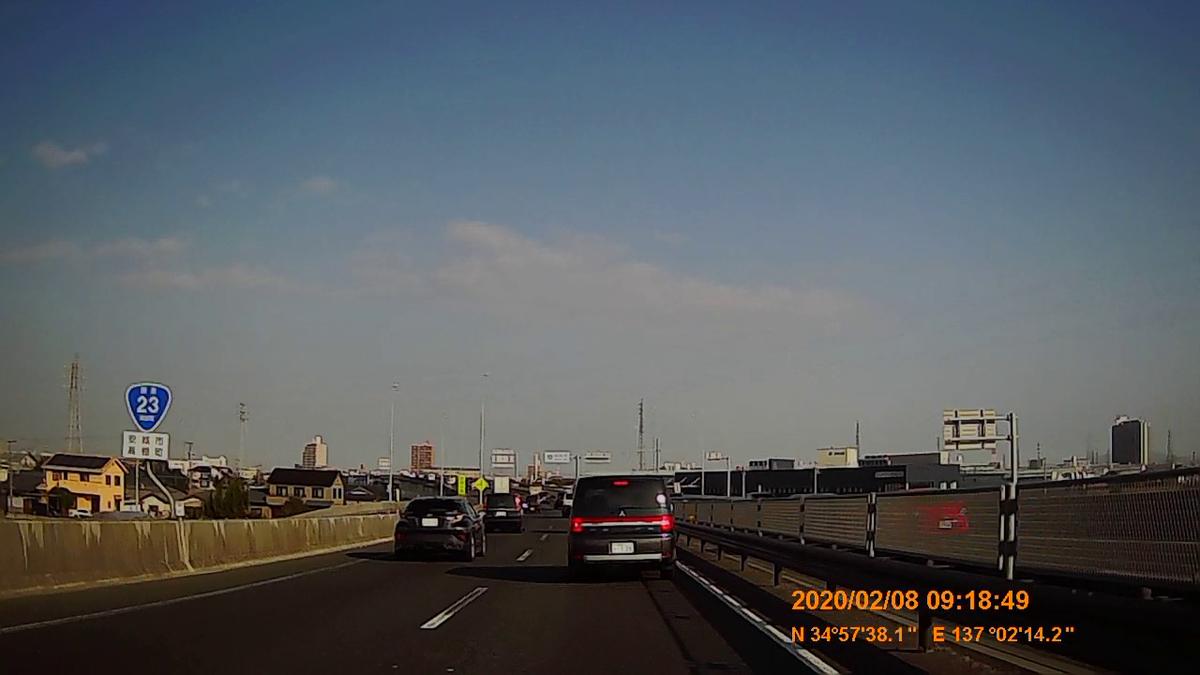 f:id:japan_route:20200315103525j:plain