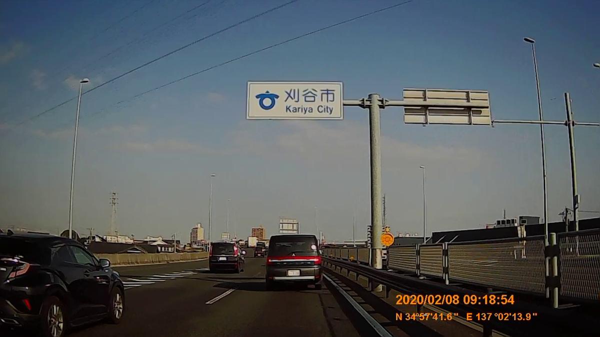 f:id:japan_route:20200315103532j:plain