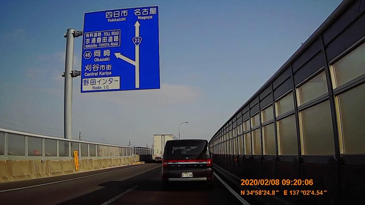 f:id:japan_route:20200315103553j:plain