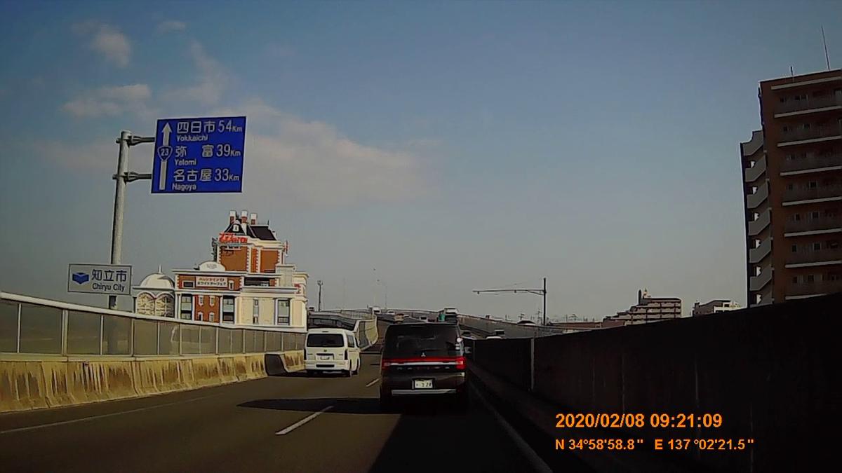 f:id:japan_route:20200315103600j:plain