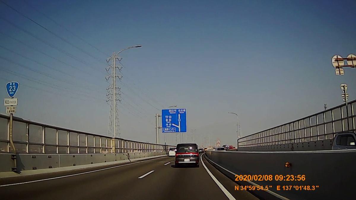 f:id:japan_route:20200315103643j:plain