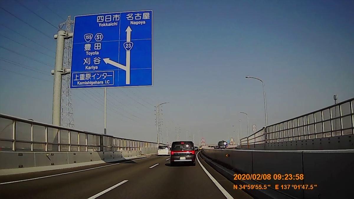f:id:japan_route:20200315103650j:plain