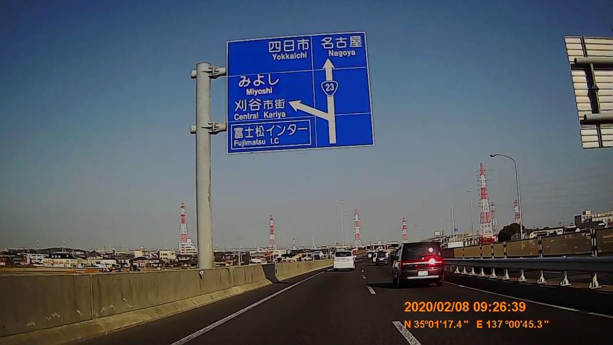 f:id:japan_route:20200315103723j:plain