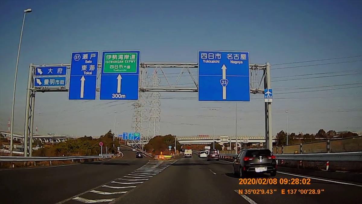 f:id:japan_route:20200315103733j:plain