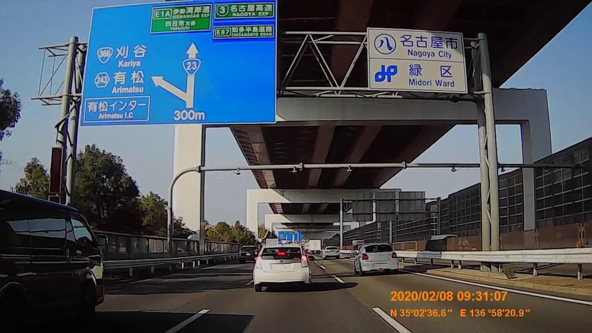 f:id:japan_route:20200315103842j:plain