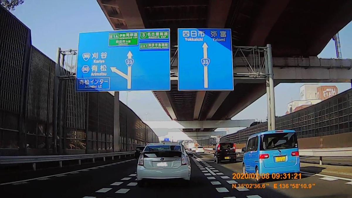 f:id:japan_route:20200315103851j:plain