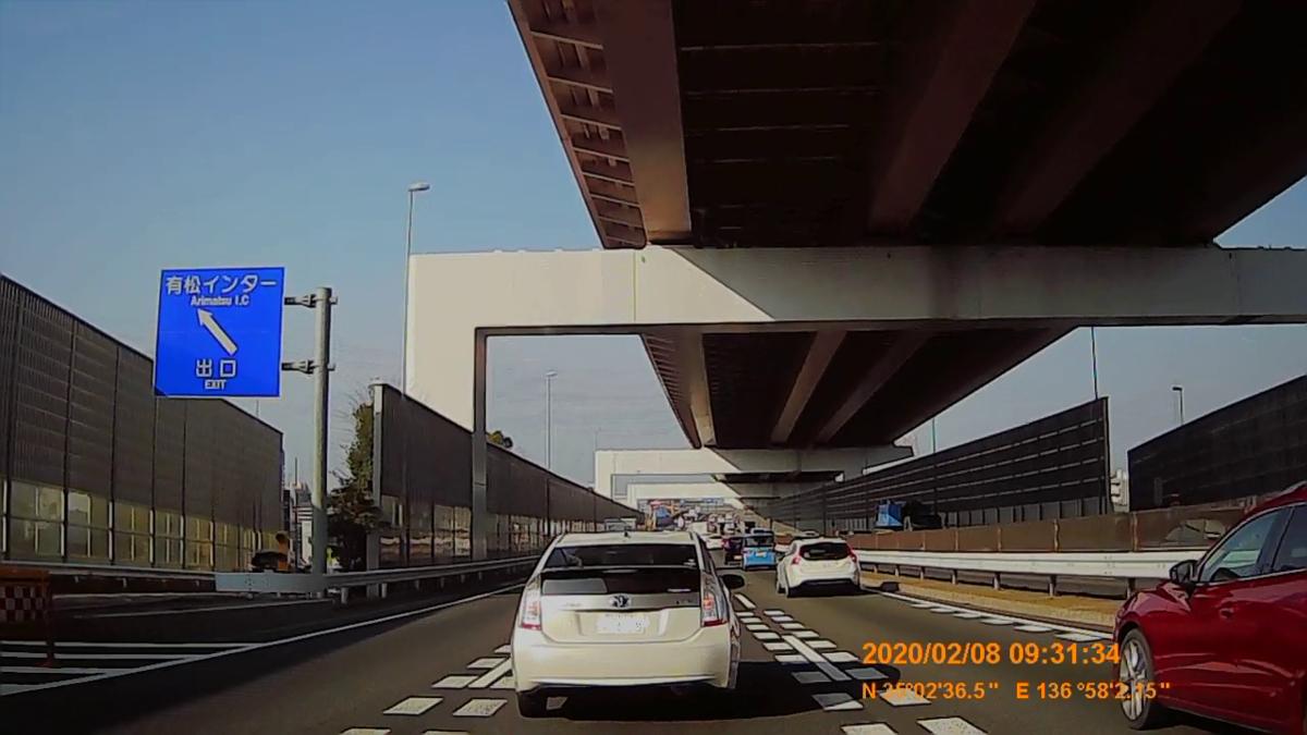 f:id:japan_route:20200315103853j:plain