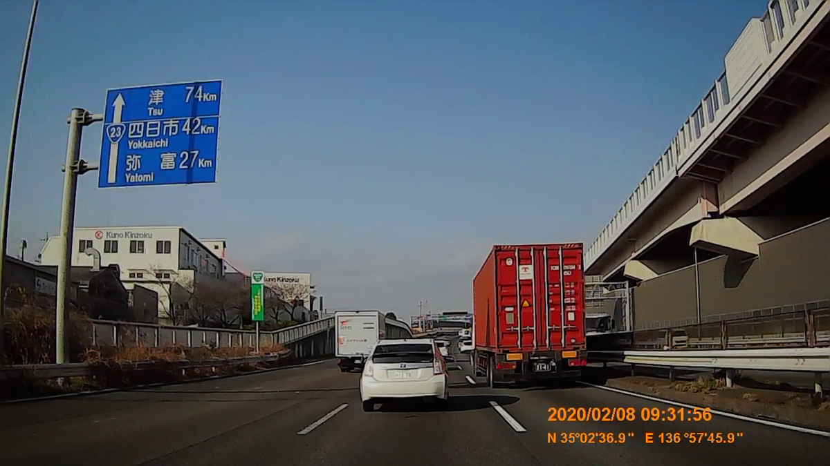 f:id:japan_route:20200315103909j:plain