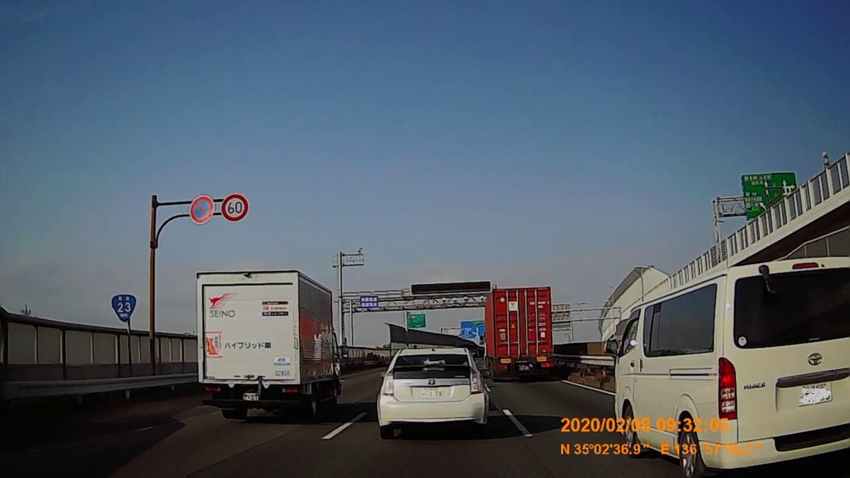 f:id:japan_route:20200315103917j:plain