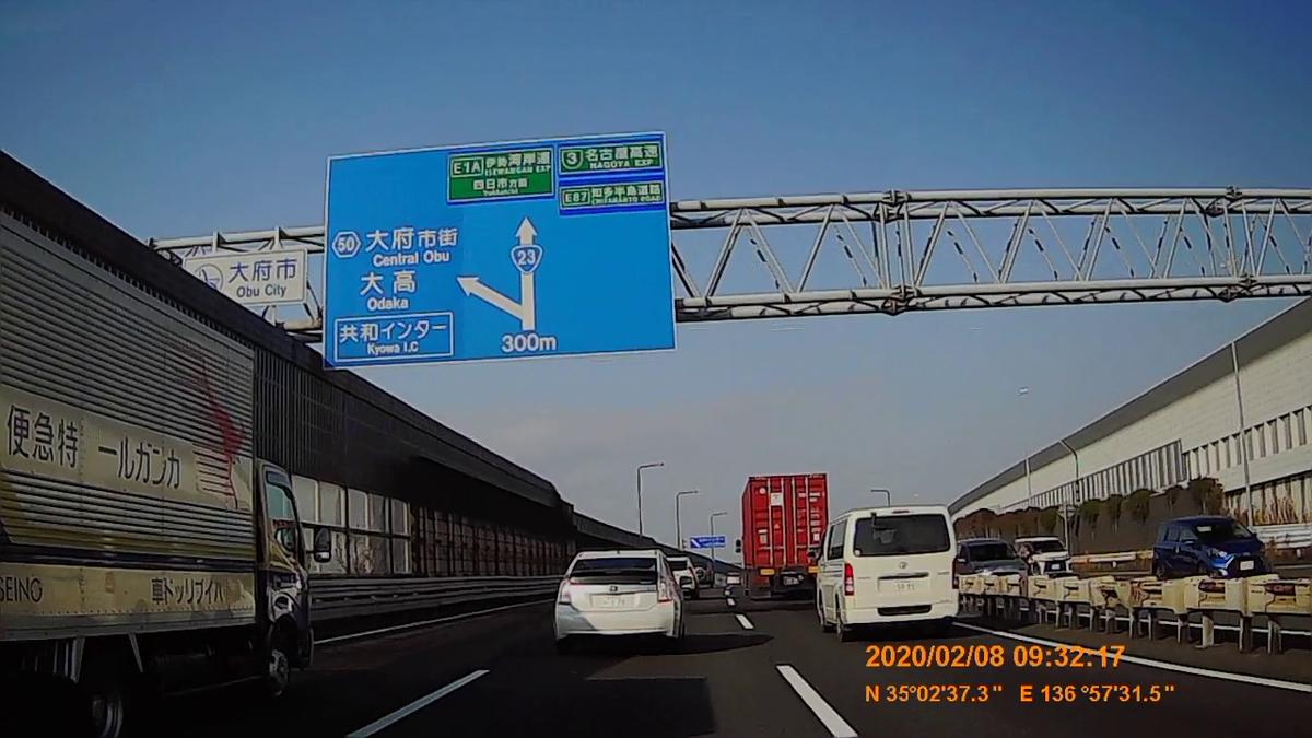 f:id:japan_route:20200315103924j:plain