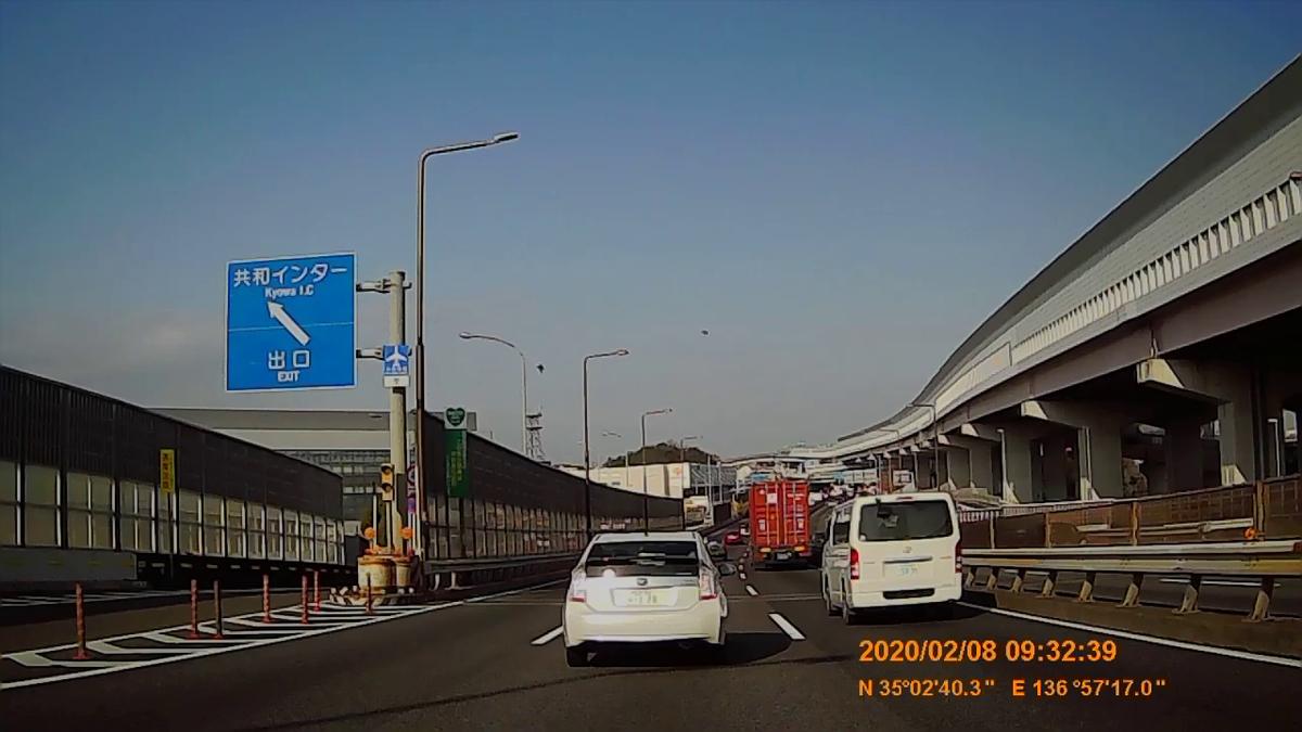 f:id:japan_route:20200315103934j:plain