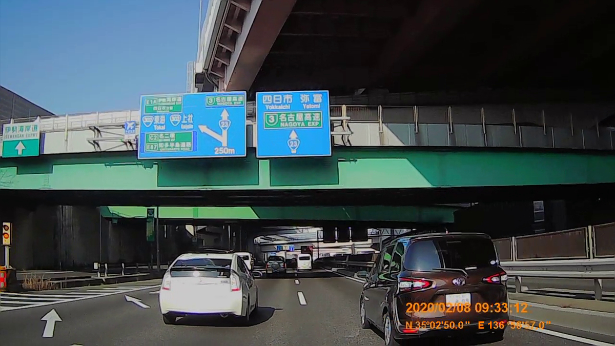 f:id:japan_route:20200315103953j:plain