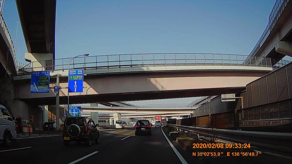 f:id:japan_route:20200315103956j:plain