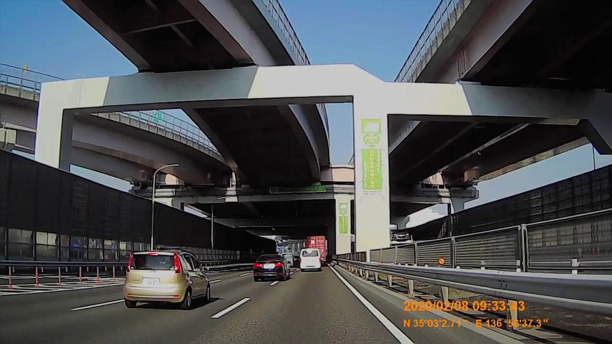 f:id:japan_route:20200315104046j:plain
