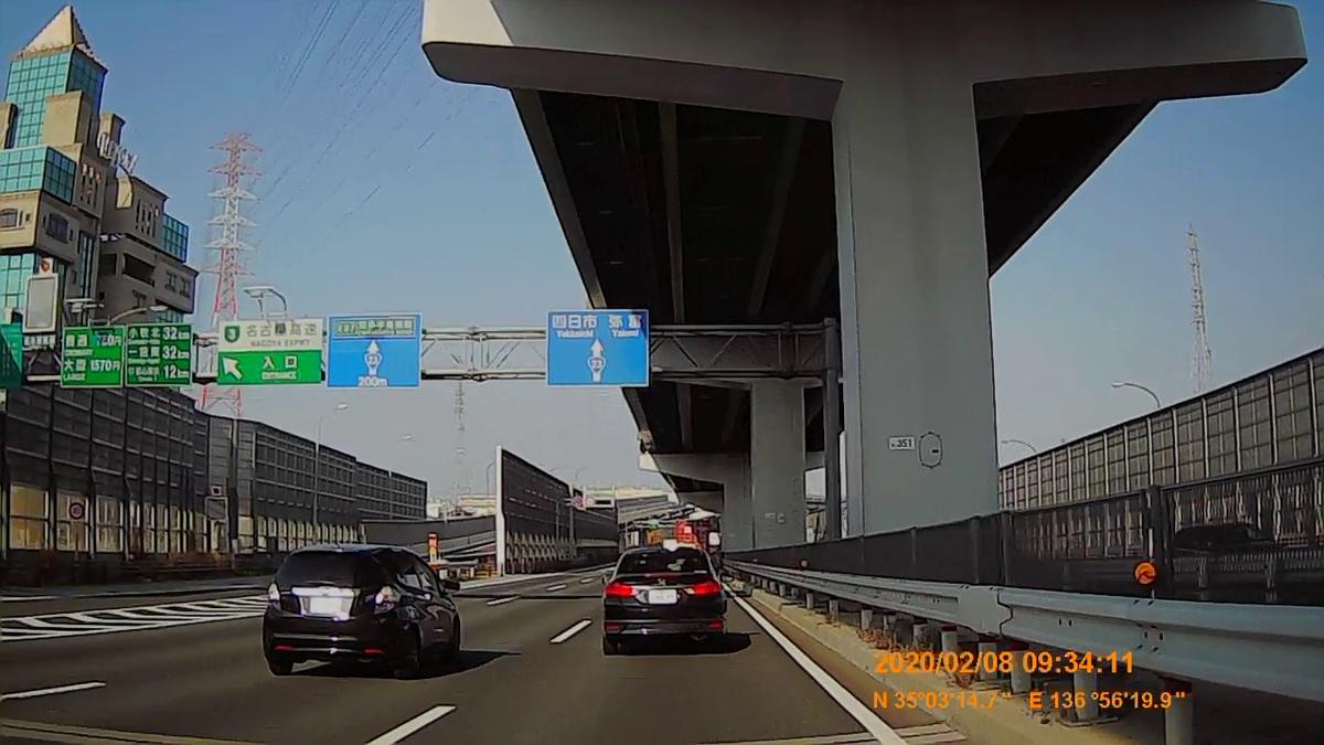 f:id:japan_route:20200315104227j:plain